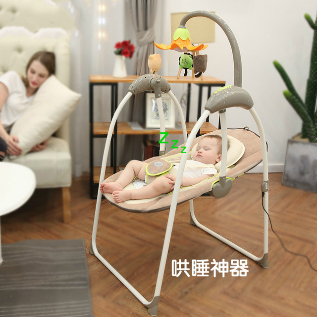 CHbaby Baby Swing Bouncer Rocking Chair For Baby Bebek Salincak Newborn  Baby Sleeping Basket Automatic Cradle