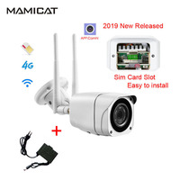Outdoor 3G 4G Sim Camera Home Security WIFI IP Bullet Camera CCTV Surveillance Cam Waterproof 1080P HD Full Mini Size