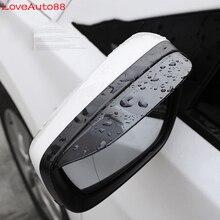 Car Rear View Mirror Shield  Rain Eyebrow Weather Strip Auto Shade Cover Protector For Nissan Tiida 2005-2014