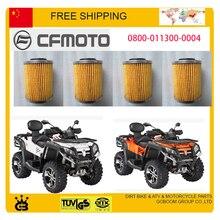 Cfmoto X8 CF800 ATV UTV масляный фильтр двигателя CF частей мото бесплатная доставка