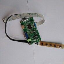 EDP LCD LED HDMI VGA AUO monitor Controller driver Board kit  FOR B140HAN03.6/7  B140HAN03.8/9 1920X1080 display