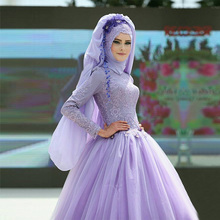 Hijab Lavender Muslim Evening Dress Ball Gown Long Sleeve Islamic Women Gowns For Weddings 2016 Lace Formal Dress Vestido Longo