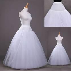 Платье-линии белый нет - обруч долго юбка / Underskirt / скольжения кринолайн пром / свадьба новый