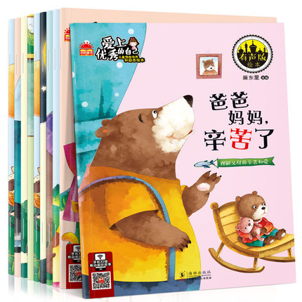 10pcs Children Baby Bedtime Stories Pictures Book Chinese EQ Training Book Fit For 0-9 Age / Children Early Educaitonal Books