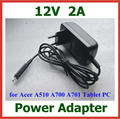 5pcs for Acer Iconia Tab A510 A700 A701 Tablet PC Charger 12V 2A EU US Plug Power Supply Adapter Drop Shipping