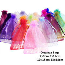 10pcs 7x9 9x12 10x15 13x18cm Organza Gift Bags Jewelry Packaging Bag Wedding Party Decoration Favors Drawable Gift Bag & Pouches(China)