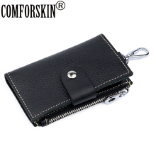 COMFORSKIN New Arrivals Coin Purse Zipper Pocket 2019 Guaranteed Genuine Leather Card Wallet Men Housekeeper Hot Key Bags Case