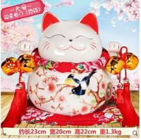 Lucky Cat Car Accessories Factory Direct Selling Ceramic Bone China High Grade Crystal Seat Car Accessories