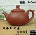 Оригинальный чайник yixing  чайник 300 мл с большой емкостью  набор для чая из фиолетовой глины  чайник kung fu  чайный набор для путешествий  беспла...