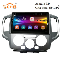 Car audio Android 9.0 8 core 4/64G for NISSAN NV200 with Radio BT GPS navigation Carplay support WIFI 4G internet and DSP
