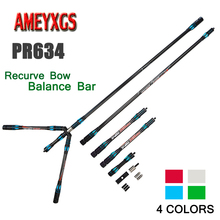 1set Archery Recurve Bow Stabilizer Balance Bar Bow And Arrow Shooting Shock Absorber Damper Rod For Outdoor Hunting Accessories цены онлайн