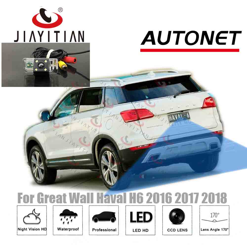 JIAYITIAN Rear View Camera For Great Wall Haval H6 2016 2017 2018/CCD/Night Vision/backup Camera/License Plate Camera Reverse