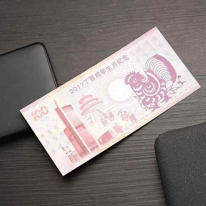 2017 КИТАЙСКИЙ год курицы сувенир банкноты поддельные бумажные деньги памятные банкноты монеты для бизнеса подарок
