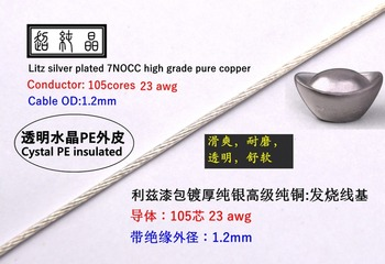 Frozen litz thick pure silver plated 7NOCC 105core 23AWG OD:1.16mm 6meters
