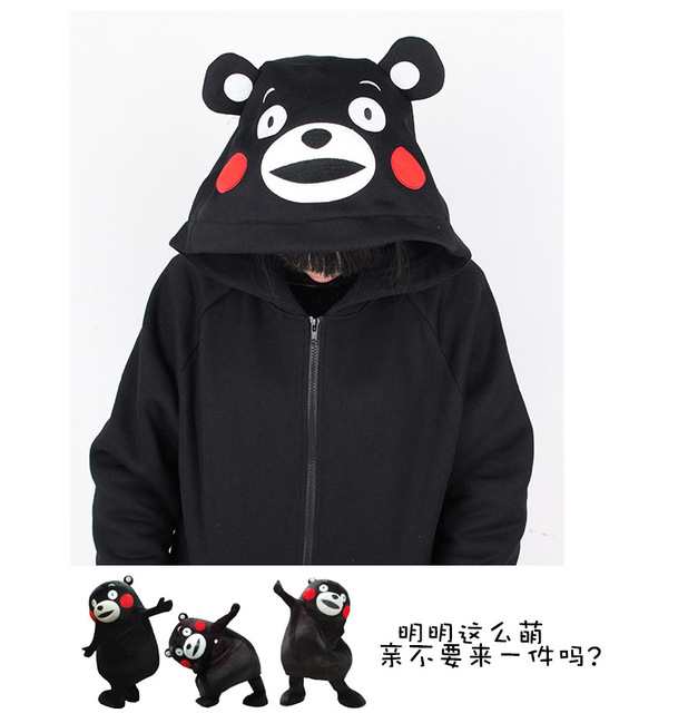 2016 Automne Hiver Mode Anime Kumamon Cosplay Costumes Hoodies Zip Veste  Unisexe Sweat À Capuche Sweat d398969d8608
