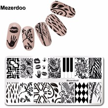 Palm Kiss Design Nail Stamping Finger Plates DIY Image Nail Art Manicure Templates Stencils Salon Beauty Polish Tools