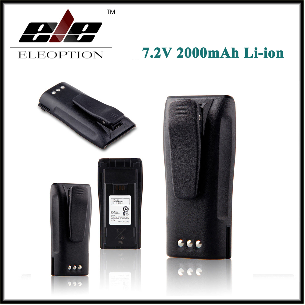 Eleoption New 7 2V 2000mAh 2 0Ah Li ion Battery for MOTOROLA NNTN4496 NNTN4851 NNTN4851R CP040