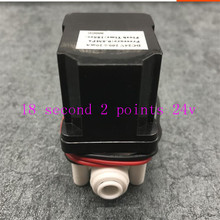 18 second combination solenoid valve 24v with waste water ratio automatic flushing  RO reverse osmosis pure