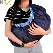 Newbealer Newborn Baby Infant/Toddler Adjustable Single Shoulder Strap Pouch Ring Sling Carrier Kid Wrap Bag
