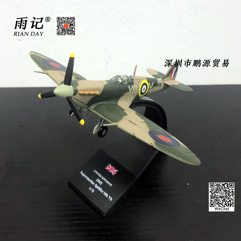 3pcs/lot Wholesale AMER 1/72 Scale Military Model Toys UK RAF Spitfire Fighter Diecast Metal Plane Model Toy