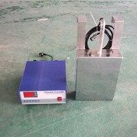 immersible ultrasonic transducer drop in best ultrasonic cleaner 1000W 28khz