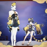 Game Onmyoji Cosplay Costume Nine life Cat Cosplay Costume Uniform Halloween Carnival Party Women Full Set Customization