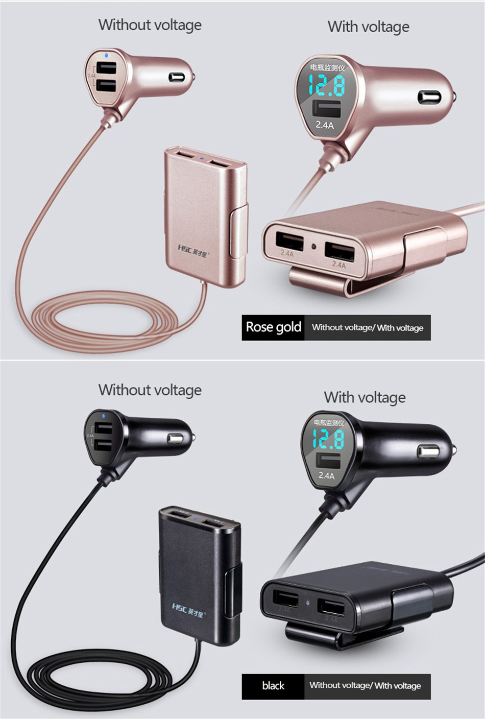 Brand HSC-600 car-charger 4 USB 4.8A Lengthen 1.8 meters , car charger for ipad iphone 5 5s 6 6s and samsung phone (17)