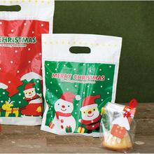 50pc/lot Merry Christmas cute snowman plastic bags biscuits snack baking package 21*26*6cm Cookie packaging(China (Mainland))