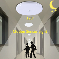 Умный датчик движения свет 12 W 18 W Светодиодный ночник лампы 220 V инфракрасный датчик светодиодные лампы для дома Авто включение/выключение х...
