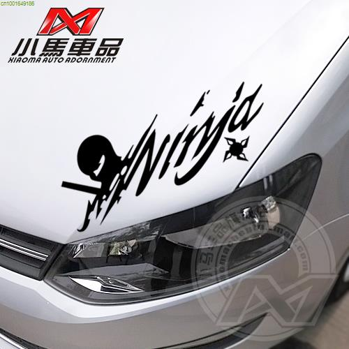 Ninja Design Car Lamp Eyes Decor Sticker Fashion Car Body Refit Diy