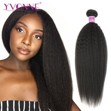 Yvonne Kinky Straight Brazilian Virgin Hair Natural Color 100% Human Weaving Free shipping