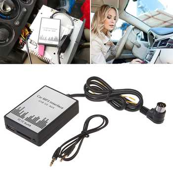 High Quality USB SD AUX Car MP3 Music Player Adapter for Volvo HU-series C70 S40/60/80 V70 XC70 Interface Simple Installation - DISCOUNT ITEM  17% OFF All Category