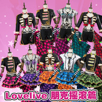 Anime! Lovelive Aqours Takami Chika Tsushima Yoshiko Punk Rock Awaken All Members Uniform Cosplay Costume Size Free Shipping
