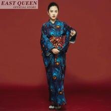Kimono japonés tradicional vestido cosplay yukata mujeres haori Japón  geisha traje obi kimonos mujer 2018 FF608 un a432734385e0