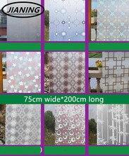 75 cm de ancho * 200 cm autoadhesiva película de vidrio esmerilado puerta corredera de baño wc impermeable translúcido opaco ventana película