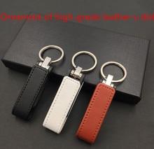 High-grade holster 3 colors Leather key chain U Disk pen drive 4GB/8GB/16GB/32GB/64G/128G usb flash drive memory stick pen drive