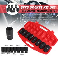8pc 3/4 Dr. Impact Deep Socket Set Metric 26 38mm CRV Garage Mechanic Car Wash Maintenance Engine Care