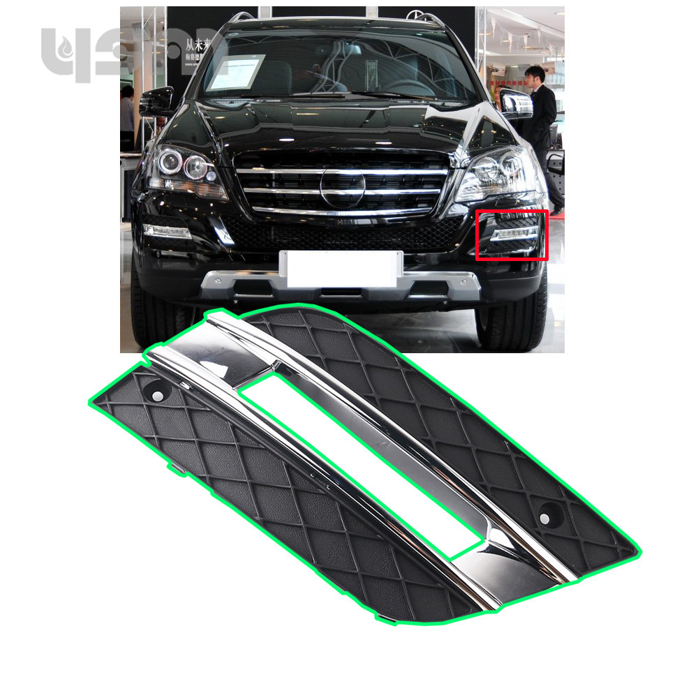 NoEnName_Null Left Front Bumper DRL Cover Grill Set for Mercedes Benz ML Class 2009 - W164 1648801924 A 164 880 19 24