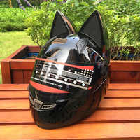 NITRINOS The cat - ear motorcycle helmet is the four-season helmet fast ship