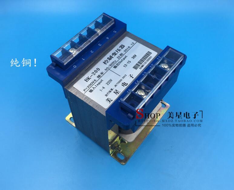 36V 5.55A Transformer 220V input Isolation transformer 200VA Control transformer copper Safe Machine control transformer недорго, оригинальная цена