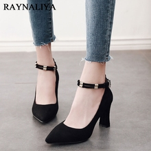 OL Woman Shoes Flock Leather High Heels Women Pumps Stiletto Square Heel Women's Work Dress Pointed Toe Wedding Shoes CH-A0076 недорого