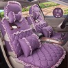 2016 New Arrival 5 Pieces Set Women Car Seat Covers Cushion Girls Pink Lace Lady Cartoon