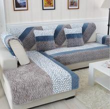 1 Unidades Fleeced Tela Sofá Cubierta Suave Estilo Europeo Moderno Antideslizante Funda de Sofá Cubierta de Asiento Del Sofá para sala de estar