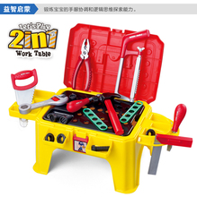 24pcs hand tools toy chair a multifunctional simulation toy box boy toy kit House Children's Science