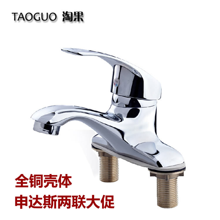 Fuchao full copper shell Shenda Si double double hole basin hot and cold faucet two double