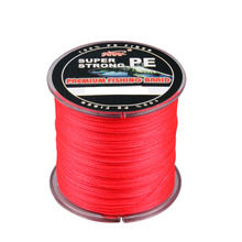 Fishing Line 300m 4 Strands Braided Fishing Line Multifilament 100% PE Line More Colors Available 300m fishing line braided line smooth multifilament 4 strands pe fishing line for saltwater fishing