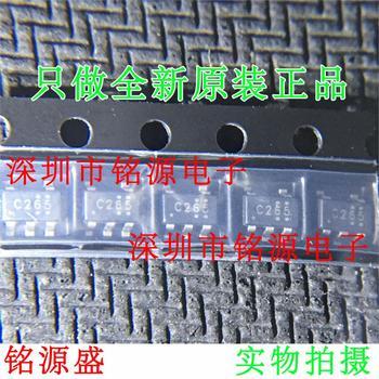 Free Shipping SN74LVC1G126DBVR SN74LVC1G126 C265 SOT23-5