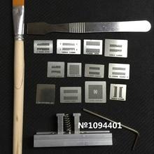 1 комплект из DDR1 DDR2 DDR3 DDR4 DDR5 BGA трафарет