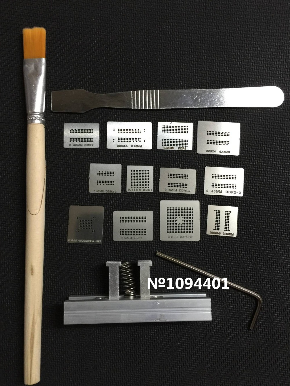 1 set de DDR1 DDR2 DDR3 DDR4 DDR5 BGA Stencil modèle