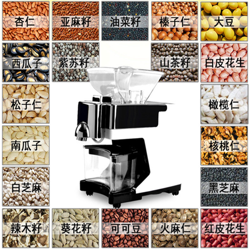 110V 220V commercial olive oil press machine nut seeds automatic oil presser high extraction rate jiqi automatic industrial oil press machine press preheat oil presser 220v 110v peanut soybean high extraction rate household
